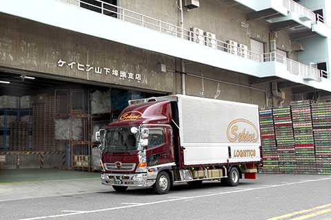 神奈川物流センター